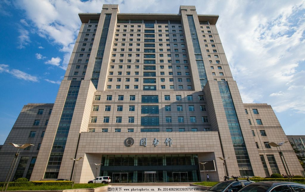 北京师范大学附近有比较便宜的旅馆吗
