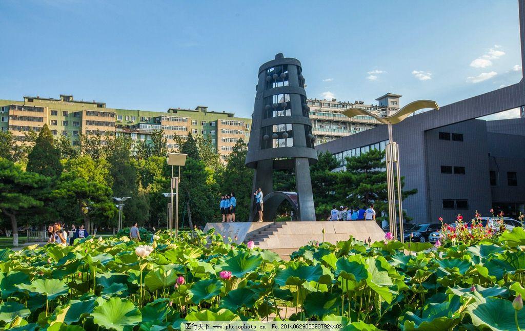 北京师范大学 校园 大学 风景 211大学 高校风光 人文 旅游 摄影 人文