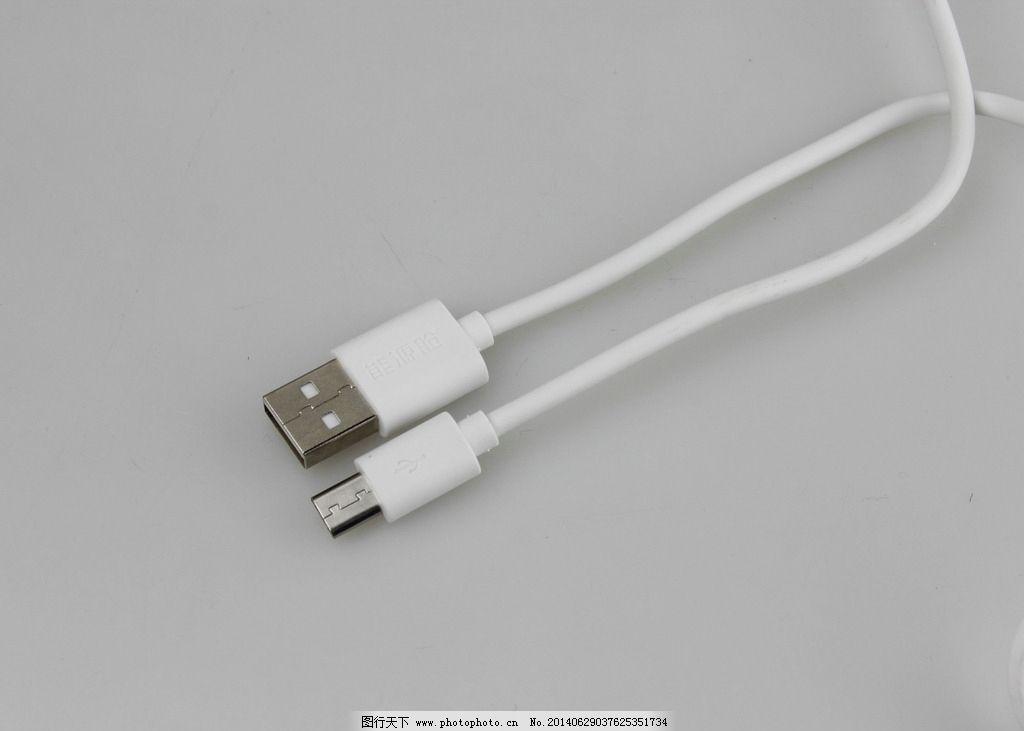 三星 充电线 micro usb 充电器线 数据线 数码家电 生活百科 摄影 72
