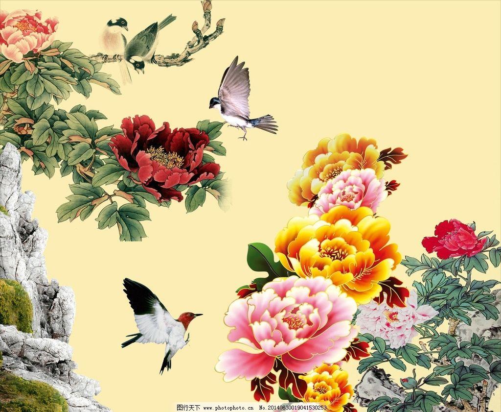 花 鸟 壁画 风景 牡丹花 墙画 绘画书法 文化艺术 设计 cdr