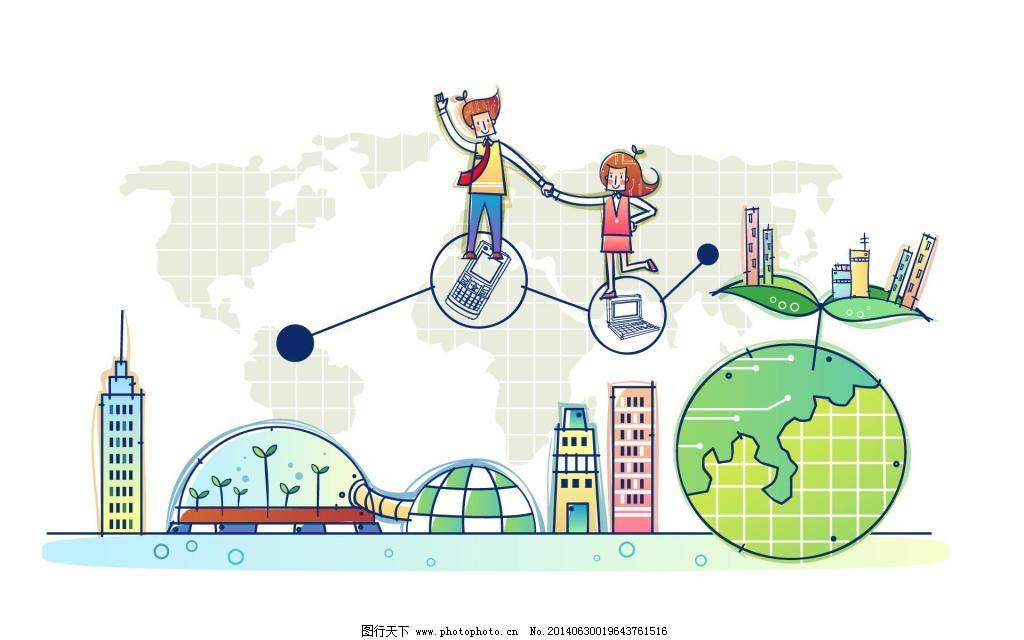 地图 科技 人物 试验 手绘 科技 地图 地球 人物 试验 手绘 图片素材