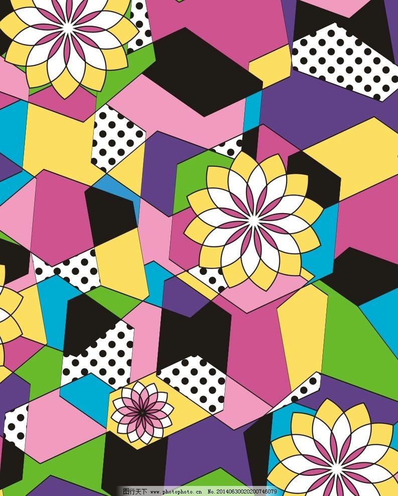 图案设计 彩色图案 色彩 色块 花纹 手绘花纹 布纹 印花 时尚花纹