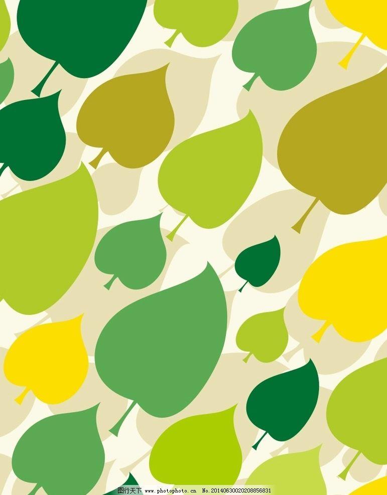 树叶图案 树叶 叶子花纹 手绘花纹 布纹 图案 印花 时尚花纹 布纹底纹