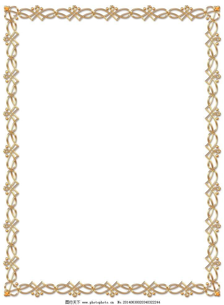 黄金边框 边框素材 西式边框