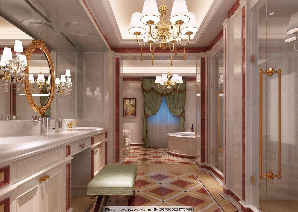 欧式卫生间 别墅浴室柜 新古典 装饰 石材 3d作品 3d