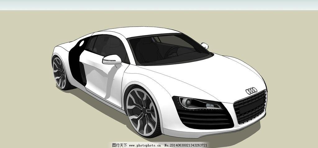 奥迪顶级跑车 豪华 奔驰 宝马 大众 跑车 轿车 3d skp 模型 室外模型