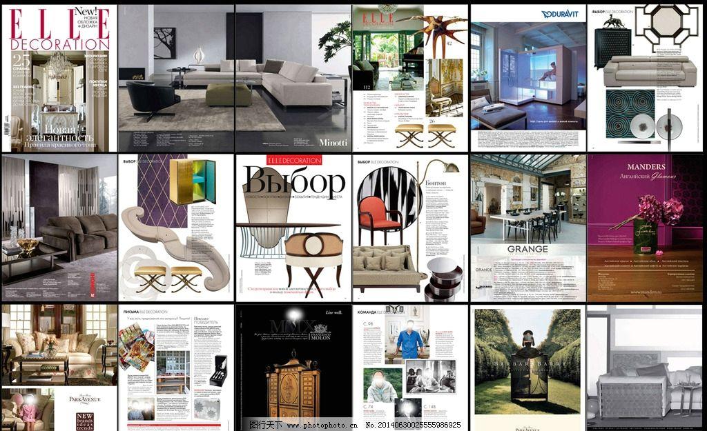 图册-沙发排版
