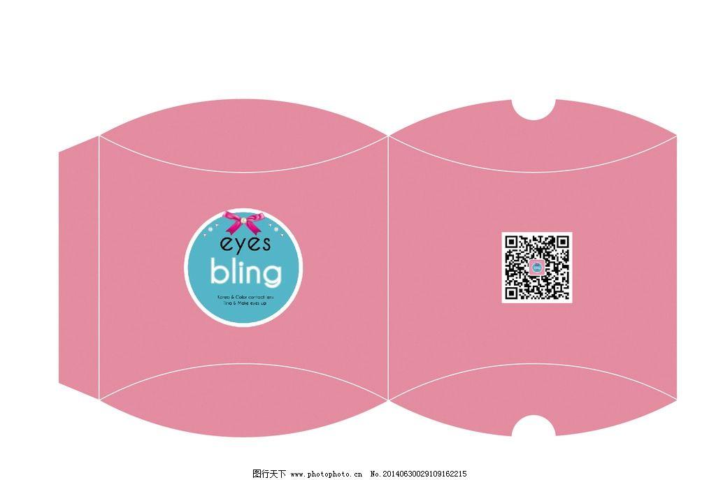 盒子包装平面图 粉色 简单 可爱 结构包装 包装设计 包装模版