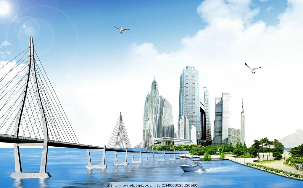 海景大桥 跨海大桥 海观大桥 海滨城市 楼房 高楼大厦 滨海花园 蓝天