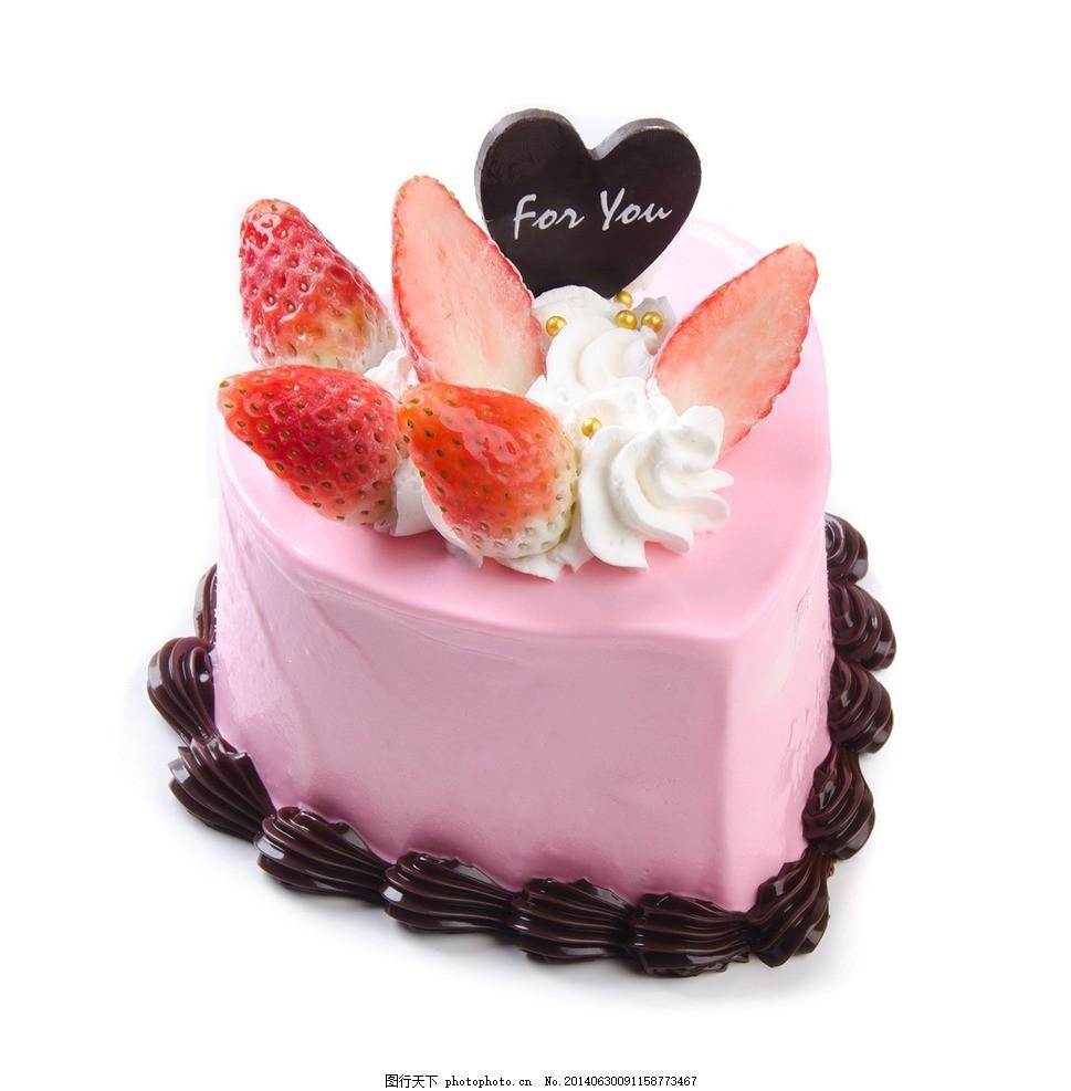 蛋糕 心形蛋糕 生日蛋糕 草莓蛋糕 草莓巧克力 西餐美食 餐饮美食