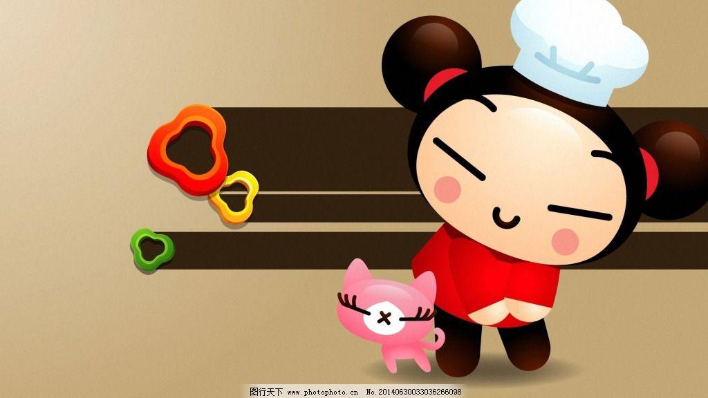 pucca料理屋小女孩 可爱卡通 中国娃娃