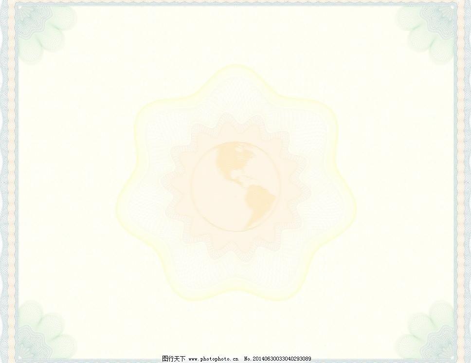 边框 相框 欧式花纹标签