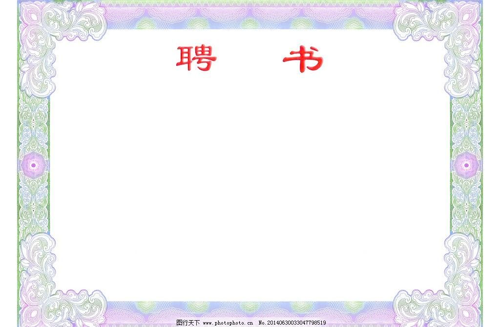 ppt 背景 背景图片 边框 模板 设计 相框 1024_670