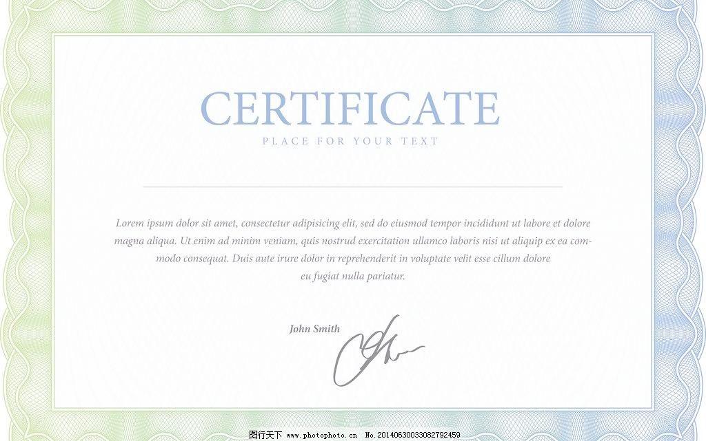 证书背景 欧式花纹边框 授权证书 授权书 代理 花纹边框 花边 简约