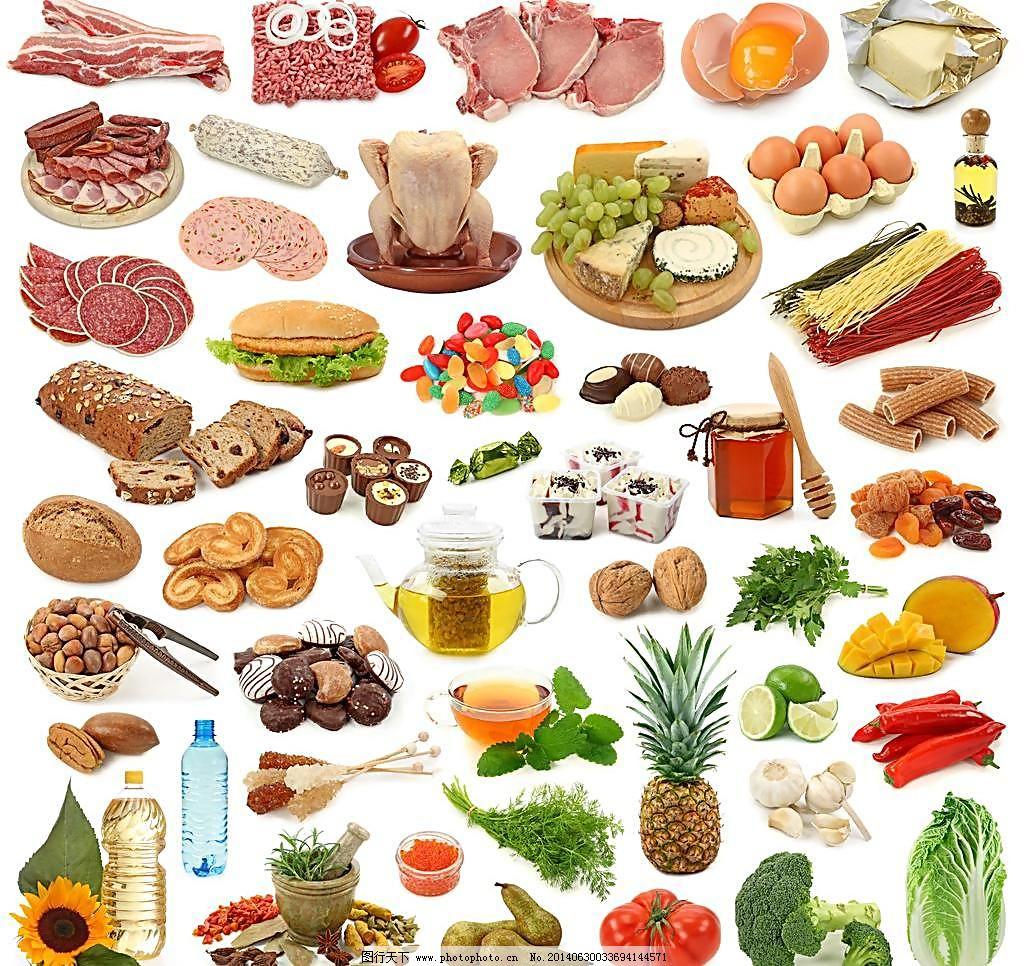 食材高清图片