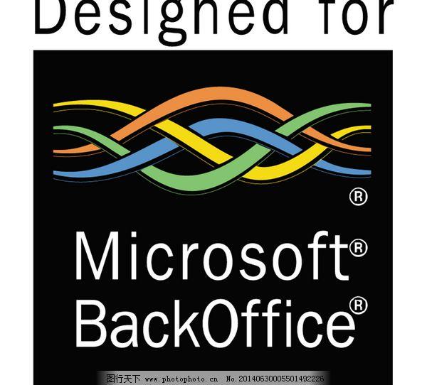 microsoft_backoffice logo设计欣赏 microsoft_backoffice广告标志图片