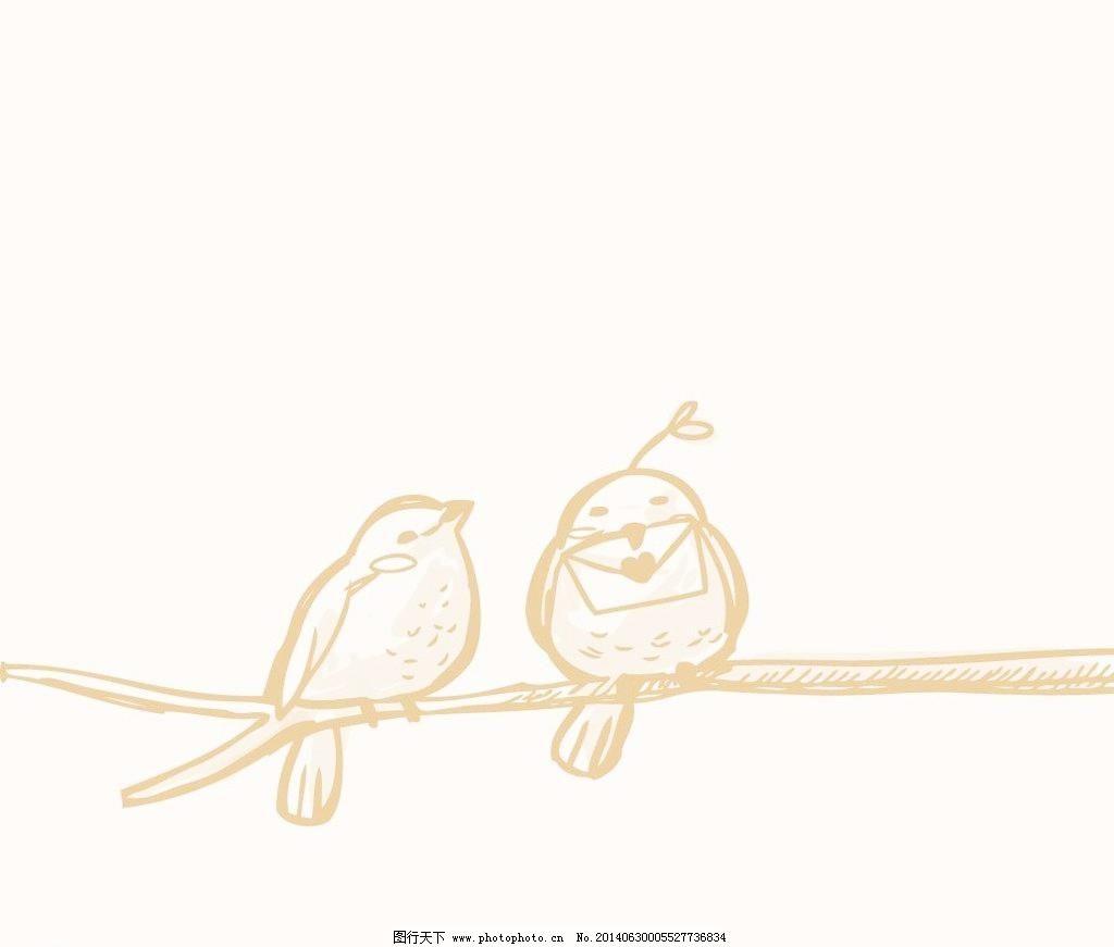 ai 爱情 动漫动画 可爱 其他 设计 手绘 树枝 小鸟 信封 手绘可爱小