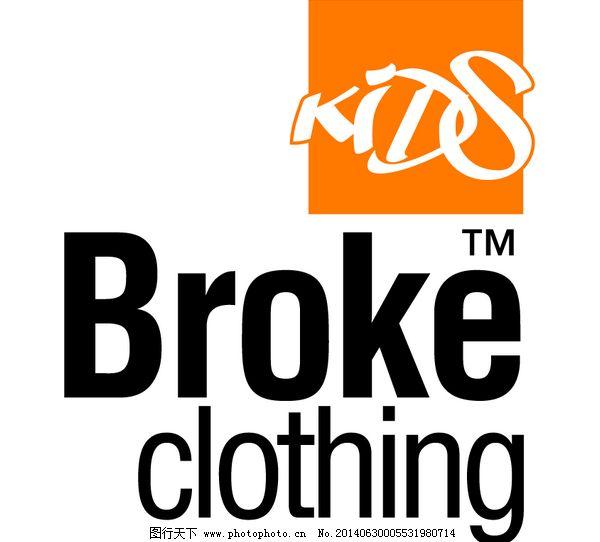 欣赏/Broke_Clothing(2) logo设计欣赏Broke_Clothing(2)服装品牌...