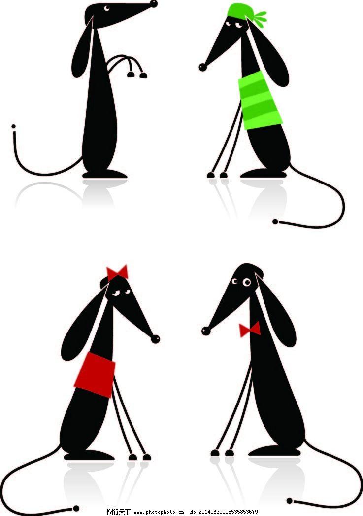 卡通小狗 卡通小狗免费下载 创意 动物 可爱 矢量图 其他矢量图