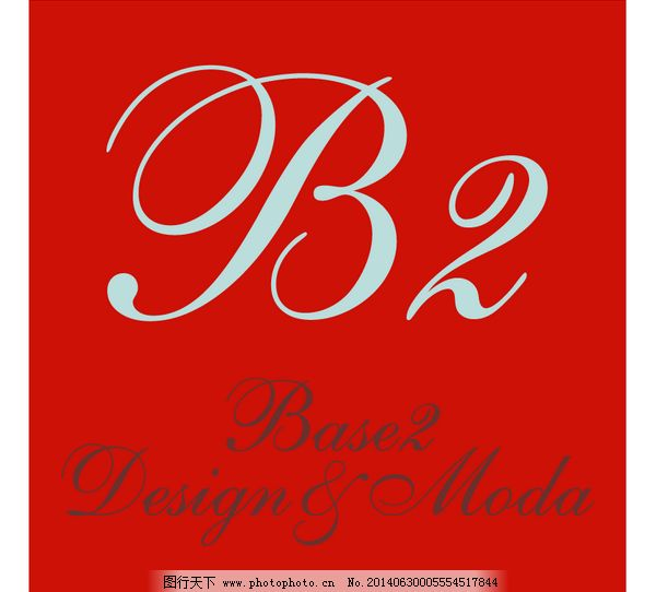 素材 质量/Base2(1) logo设计欣赏Base2(1)服装品牌标志下载标志设计欣赏