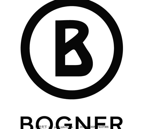 欣赏 设计 logo/Bogner(1) logo设计欣赏Bogner(1)服装品牌LOGO下载标志设计...