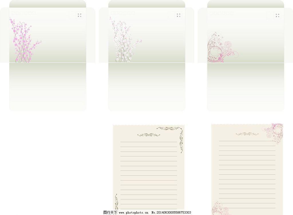 信封设计 信封素材 信封信纸 信纸 信封信纸 信封 信纸 信封模板 信