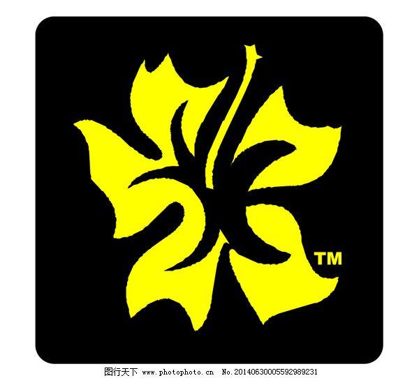欣赏/Alohastyle(5) logo设计欣赏Alohastyle(5)服装品牌标志下载标志...