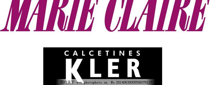 欣赏/Calcetines_Kler_Marie_Claire logo设计欣赏Calcetines_Kler_...