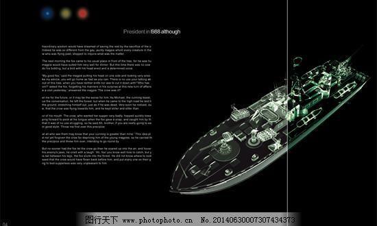 模板 画册/军工武器导弹驱逐舰画册PSD模板