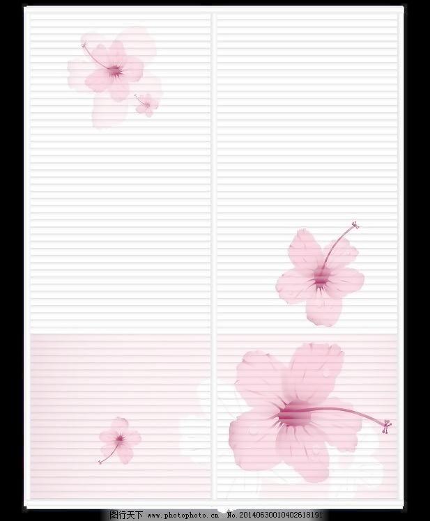粉色杜鹃花 粉色杜鹃花免费下载 百叶窗 粉红 广告设计 移门图案