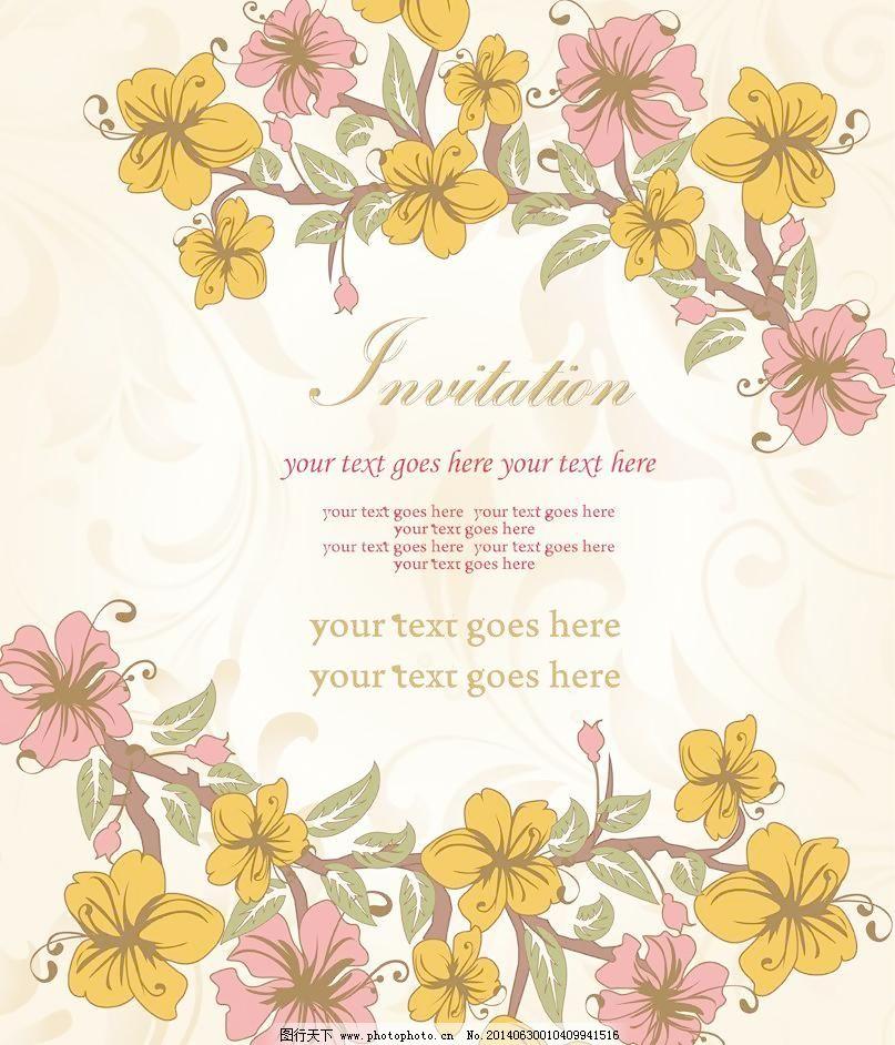 底纹背景 底纹边框 典礼 花 花边 花草 花草背景 手绘花卉 婚礼邀请卡