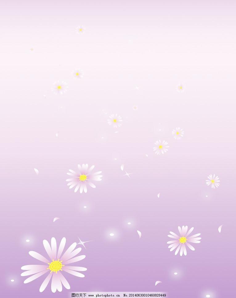 舞台背景 背景图案 粉色背景 广告设计 花纹花边 设计花纹 设计元素