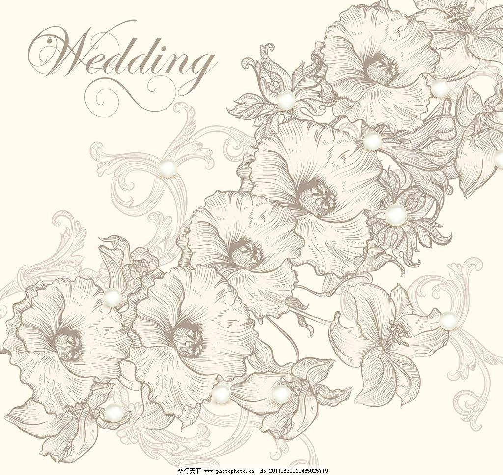 手绘花卉 背景底纹矢量素材 底纹背景 底纹边框 花边 花草 花草背景