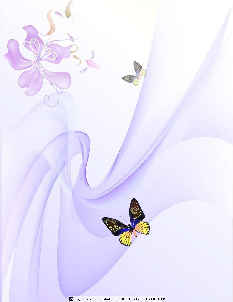 蝶恋 电子琴曲谱