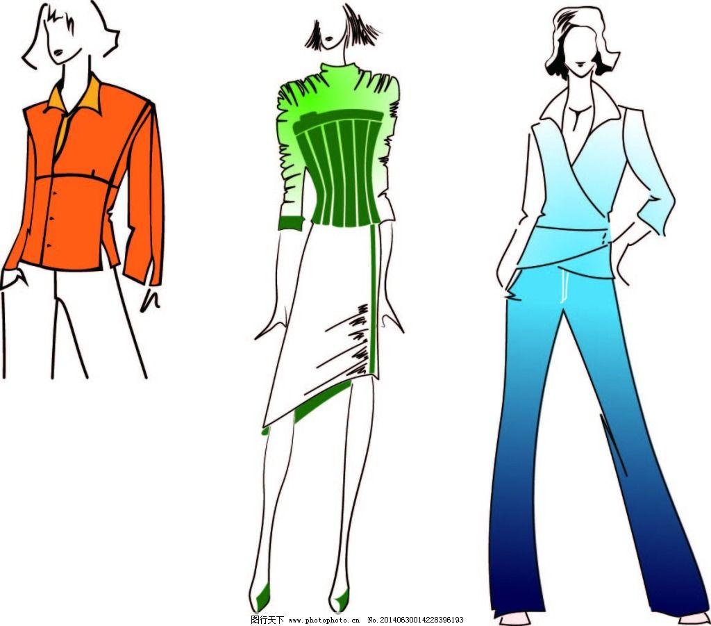 时装 手稿 手绘 时装 手绘 模特儿 手稿 服装设计 其他服装素材