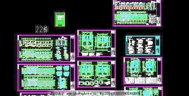 四层联排住宅项目建筑施工图(共22幢)全套uiv住宅要求负责人图片