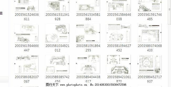 庭院 图纸 100个 别墅 庭院 手绘图 100个别墅及庭院手绘图 房屋设计