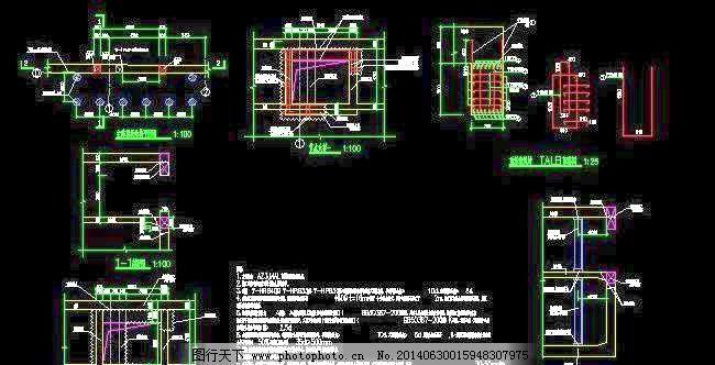 地铁车站施工主体结构图