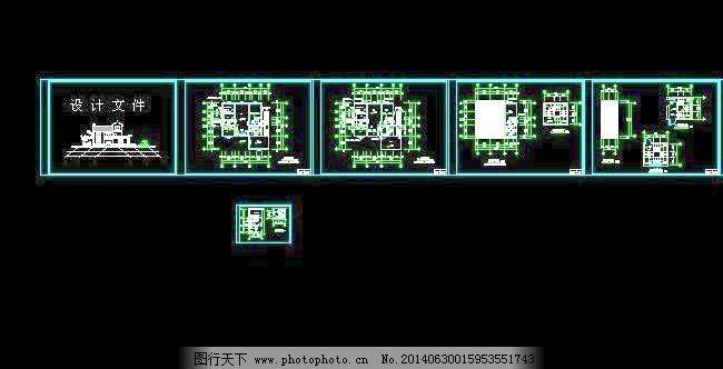 别墅自建三层农村小简易v别墅车库(带别墅)14x100图纸小型平方的图纸图片