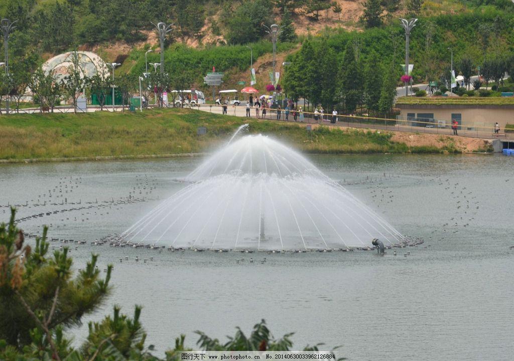 音乐喷泉 世园会 青岛世园会 风景 景观 景物 喷泉 风光 国内旅游