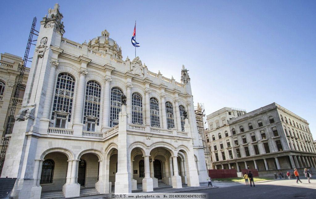 古巴建筑 古建筑 古巴风光 古巴风景 古巴旅游 古巴风情 自然风景