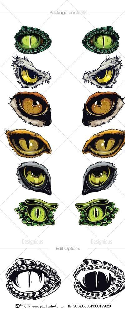 动物眼睛 蛇眼图片