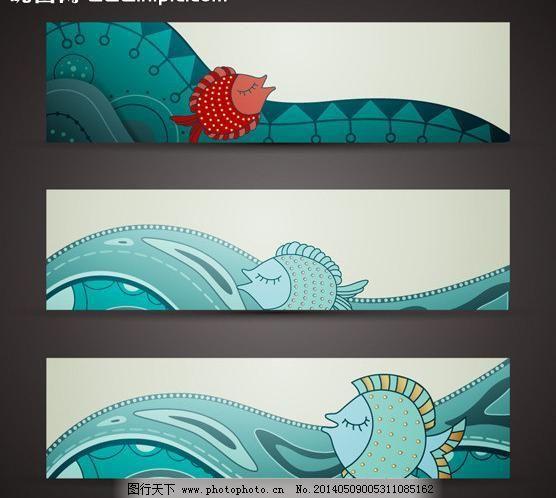 EPS,底纹背景,底纹边框,动感线条,海浪,浪花矢量素材,热带鱼