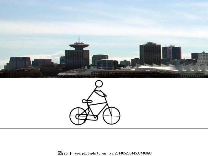 自行车运动ppt模板免费下载,城市,动态ppt,建筑,骑自行车,青春,时尚