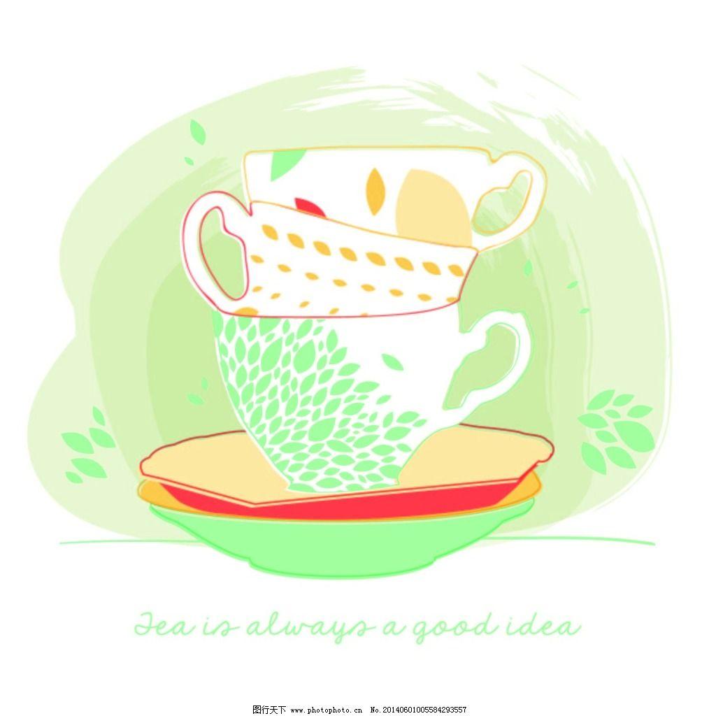 手绘咖啡杯免费下载,创意,花纹