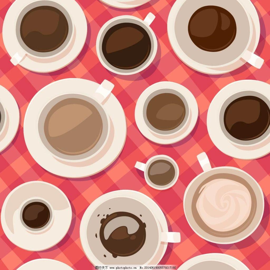 各种咖啡杯免费下载,创意,大小