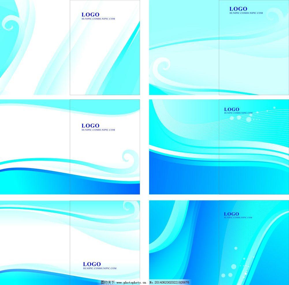 封面,高档封面,蓝色封面集,精装封面,投标封面,画册封面,背景底纹
