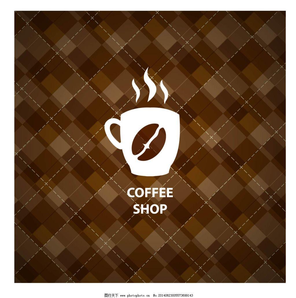 创意咖啡杯免费下载