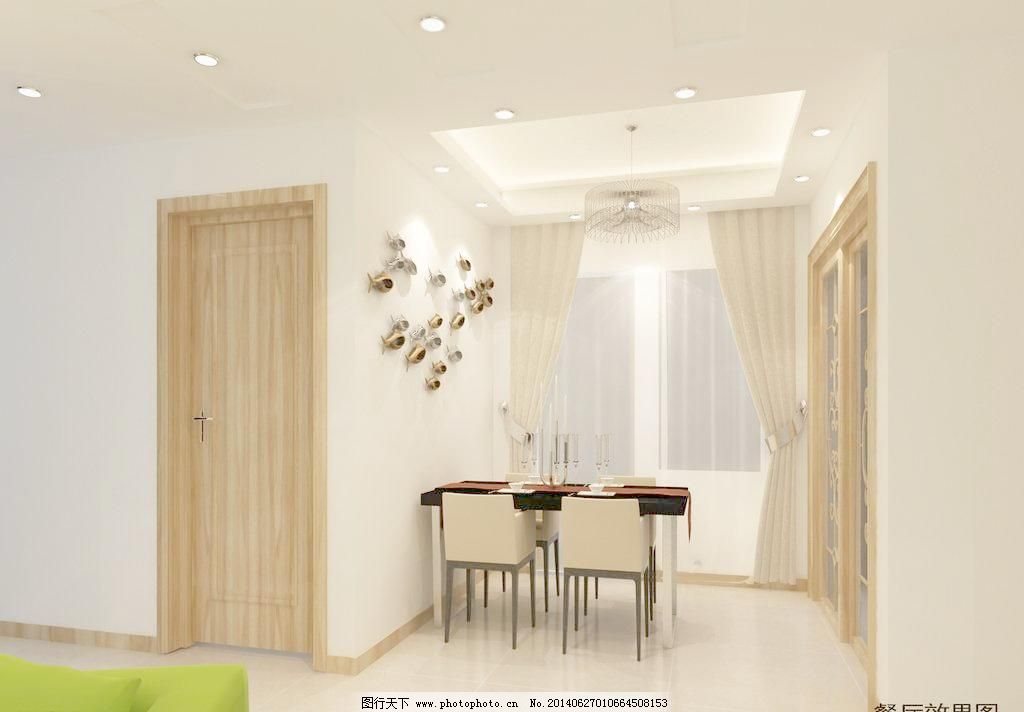 100DPI,3D,3D设计,3D作品,JPG,便宜,餐厅